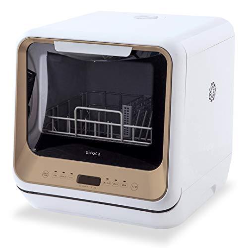 シロカ 2WAY食器洗い乾燥機 [食洗機/工事不要/分岐水栓対応/液晶表示付き/タイマー搭載/360℃キレイウォッシュ] PDW-5D (ゴールド)
