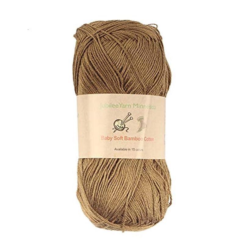 Baby Soft Bamboo Cotton Yarn - JubileeYarn - Chestnut Brown - 4 Skeins