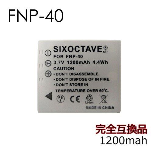 SIXOCTAVE(シックスオクターブ)『富士フィルム互換バッテリー』