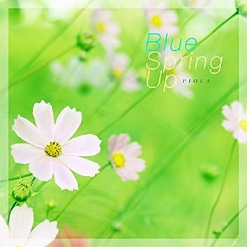 푸른 봄의 위로