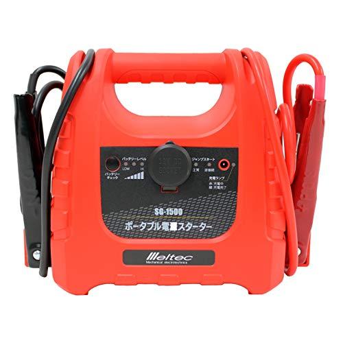 メルテック ポータブル電源スターター コンパクトタイプ DC12Vソケット1口 スターター出力:300A バッテリー容量:7Ah Meltec SG-1500