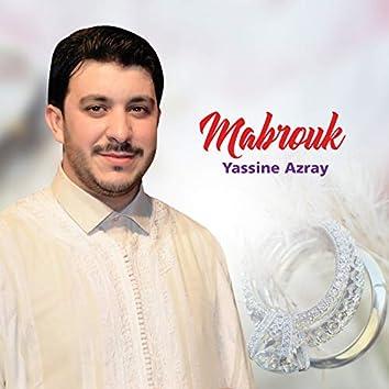 Mabrouk (Inshad)