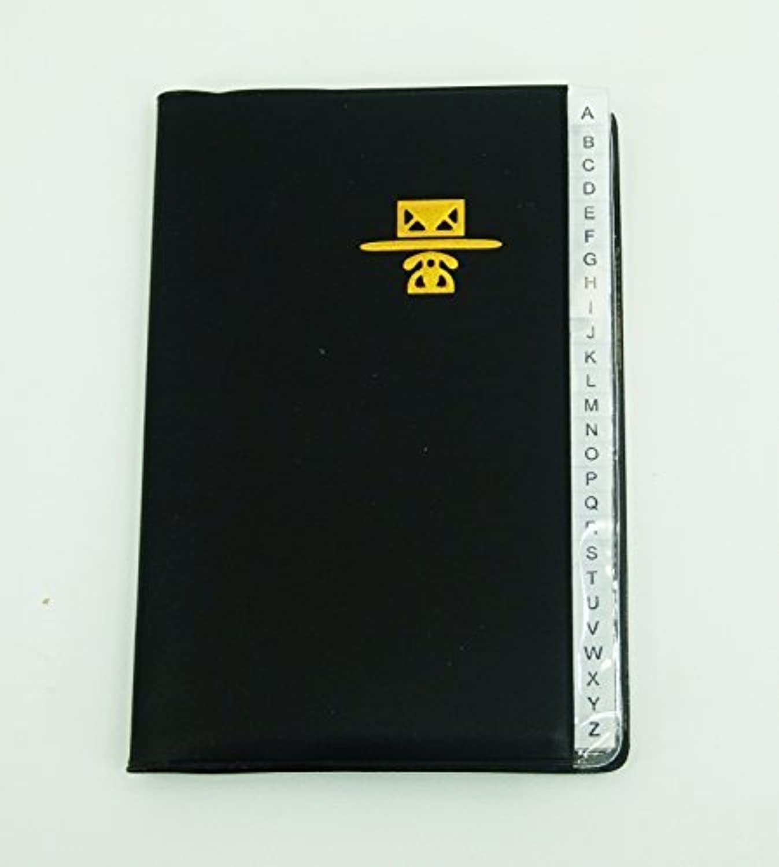 Kamset Persönlichen Telefon und Adressbuch Adressbuch Adressbuch Medium Größe 10,2 x 15,2 cm durch kamset B01IQGJ3QQ   Verrückter Preis, Birmingham  295b25