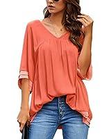 LookbookStore Women's Orange V Neck Ruffled Bell Sleeve Flowy Blouse Loose Tops Shirt Size L