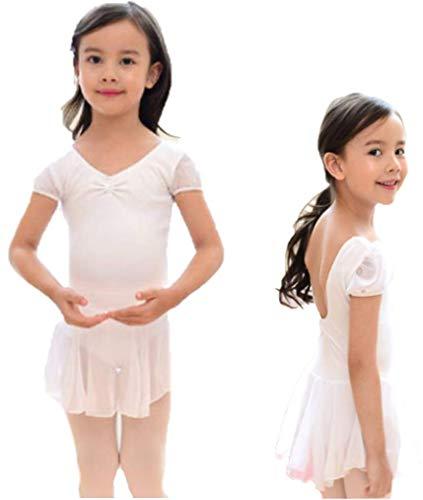 バレエ パフスリーブ レオタード 子供 スカートつき キラキララインストーン付き 半袖 (ホワイト, 9サイズ)