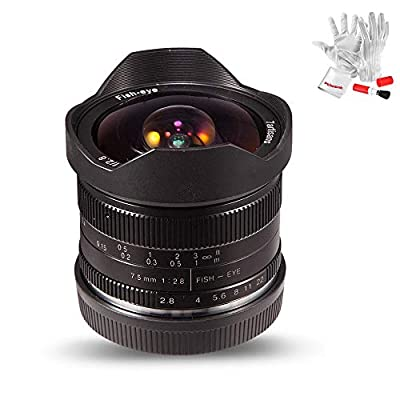 7artisans 7.5mm F2.8 APS-C Fisheye Fixed Lens for Sony Emount Cameras with Protective Lens Cap, Lens Hood and Carrying Bag- Black from 7artisans