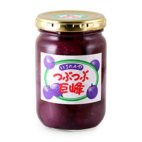 山梨県産 朝採れ ぶどう ゴロゴロ丸っと 葡萄シロップ漬け つぶつぶ巨峰 小 280g 単品