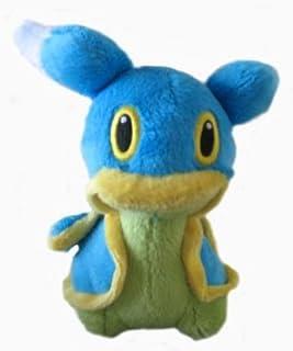 """Shellos Pokemon /""""I Love Marine/"""" 5.5/"""" Plush Doll Part1 Banpresto"""