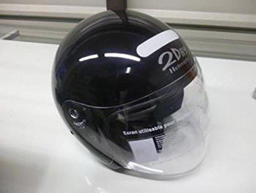 Générique Casque Deux Roues 2 Day Helmets Taille S Neuf