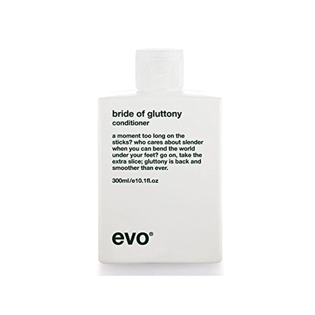 その結果ゆでるラブEvo Bride Of Gluttony Volume Conditioner (Pack of 6) - 飽食のボリュームコンディショナーのエボ花嫁 x6 [並行輸入品]