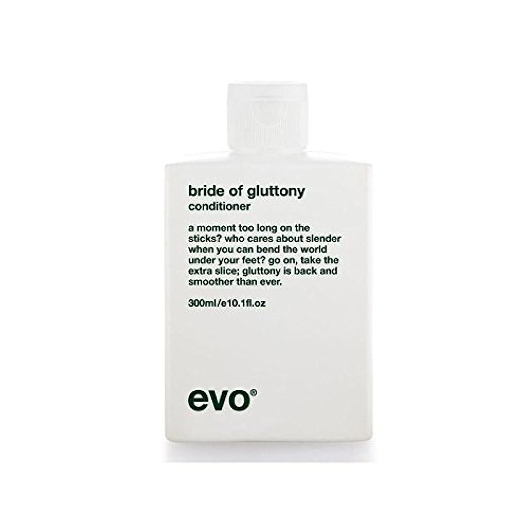洞察力のあるボットニュースEvo Bride Of Gluttony Volume Conditioner (Pack of 6) - 飽食のボリュームコンディショナーのエボ花嫁 x6 [並行輸入品]