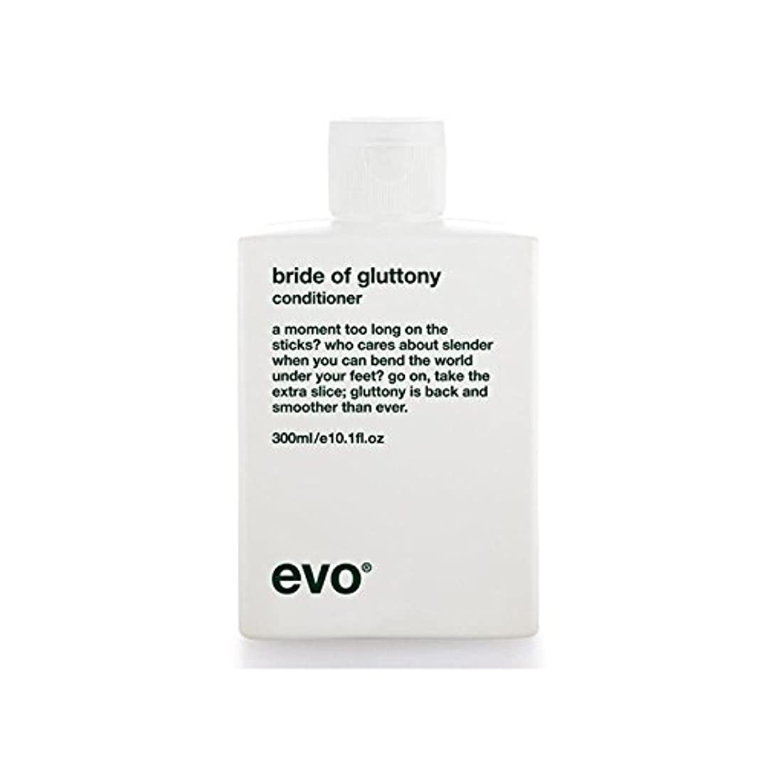 のスコアブース器具飽食のボリュームコンディショナーのエボ花嫁 x2 - Evo Bride Of Gluttony Volume Conditioner (Pack of 2) [並行輸入品]