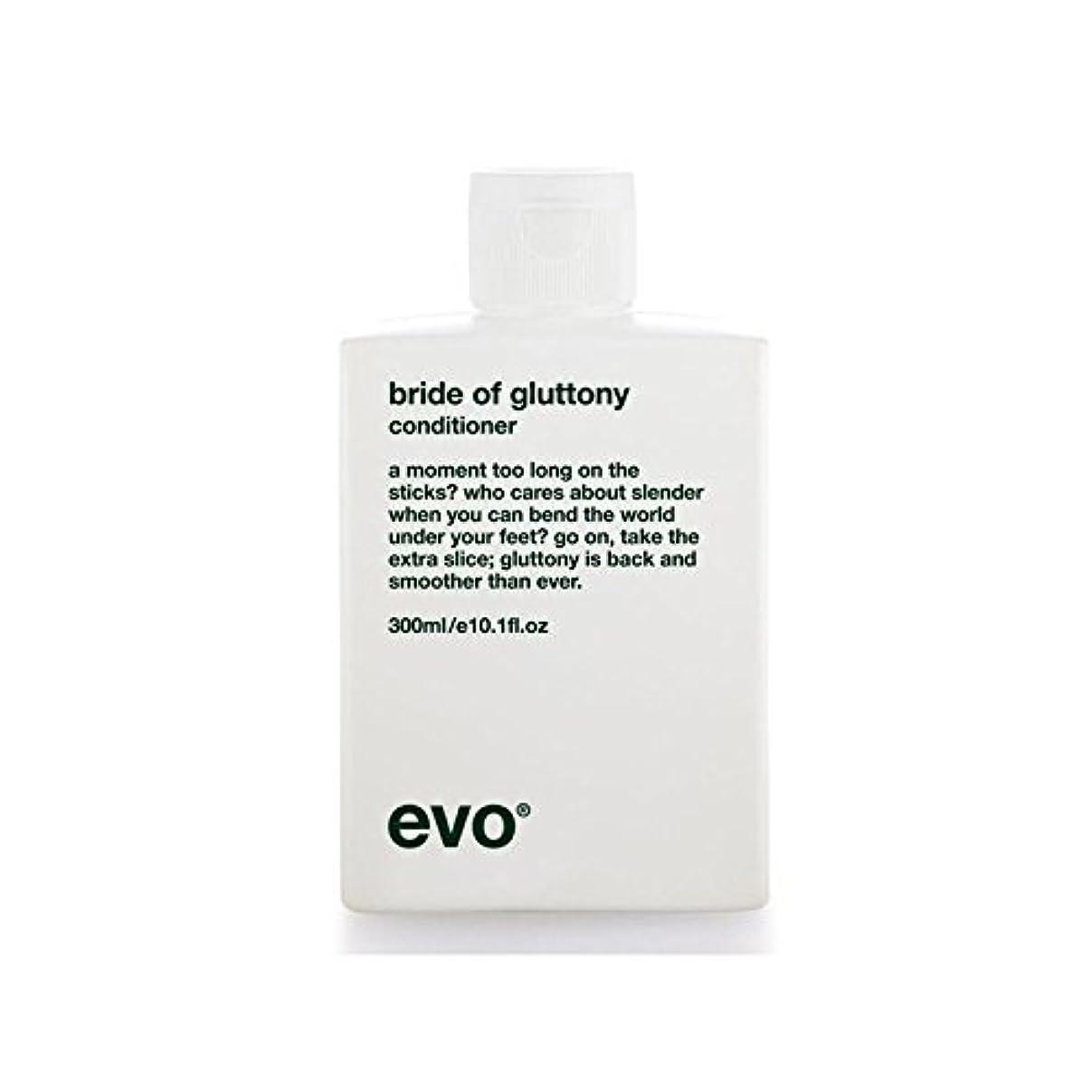 農学拍車カウントEvo Bride Of Gluttony Volume Conditioner - 飽食のボリュームコンディショナーのエボ花嫁 [並行輸入品]