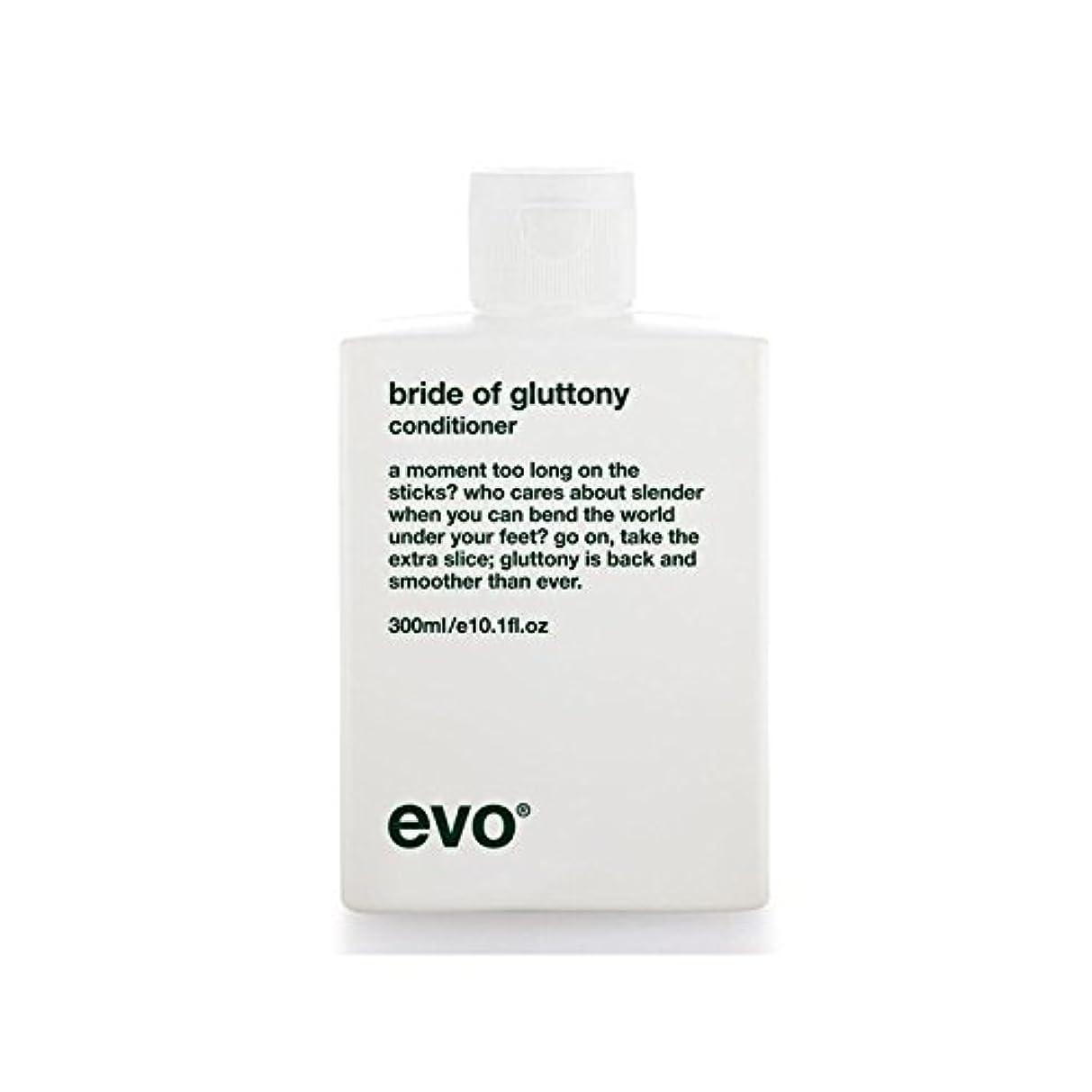 ブリリアント朝富飽食のボリュームコンディショナーのエボ花嫁 x2 - Evo Bride Of Gluttony Volume Conditioner (Pack of 2) [並行輸入品]