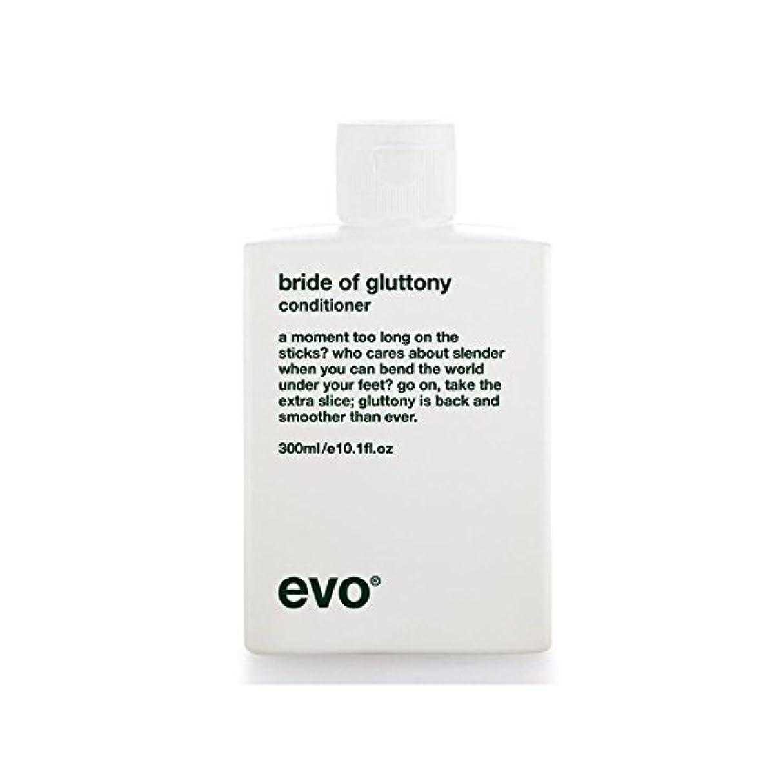 庭園支出シンプルさEvo Bride Of Gluttony Volume Conditioner (Pack of 6) - 飽食のボリュームコンディショナーのエボ花嫁 x6 [並行輸入品]