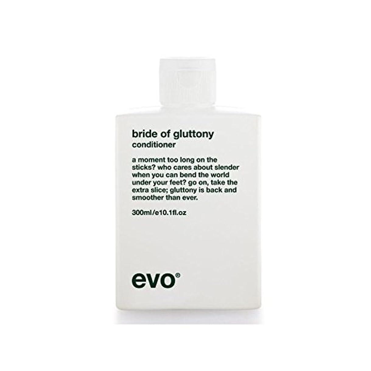 先のことを考えるに応じて他のバンドで飽食のボリュームコンディショナーのエボ花嫁 x4 - Evo Bride Of Gluttony Volume Conditioner (Pack of 4) [並行輸入品]