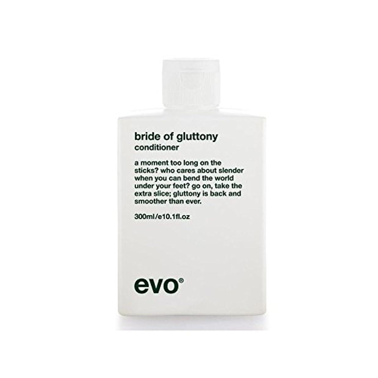 パス予備勉強する飽食のボリュームコンディショナーのエボ花嫁 x2 - Evo Bride Of Gluttony Volume Conditioner (Pack of 2) [並行輸入品]