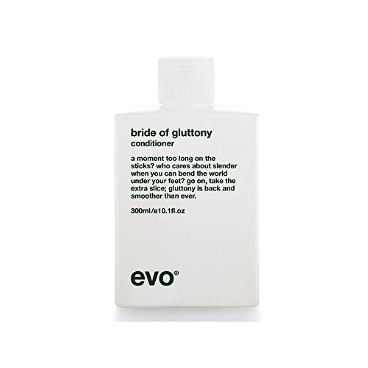に応じて郡敬飽食のボリュームコンディショナーのエボ花嫁 x2 - Evo Bride Of Gluttony Volume Conditioner (Pack of 2) [並行輸入品]
