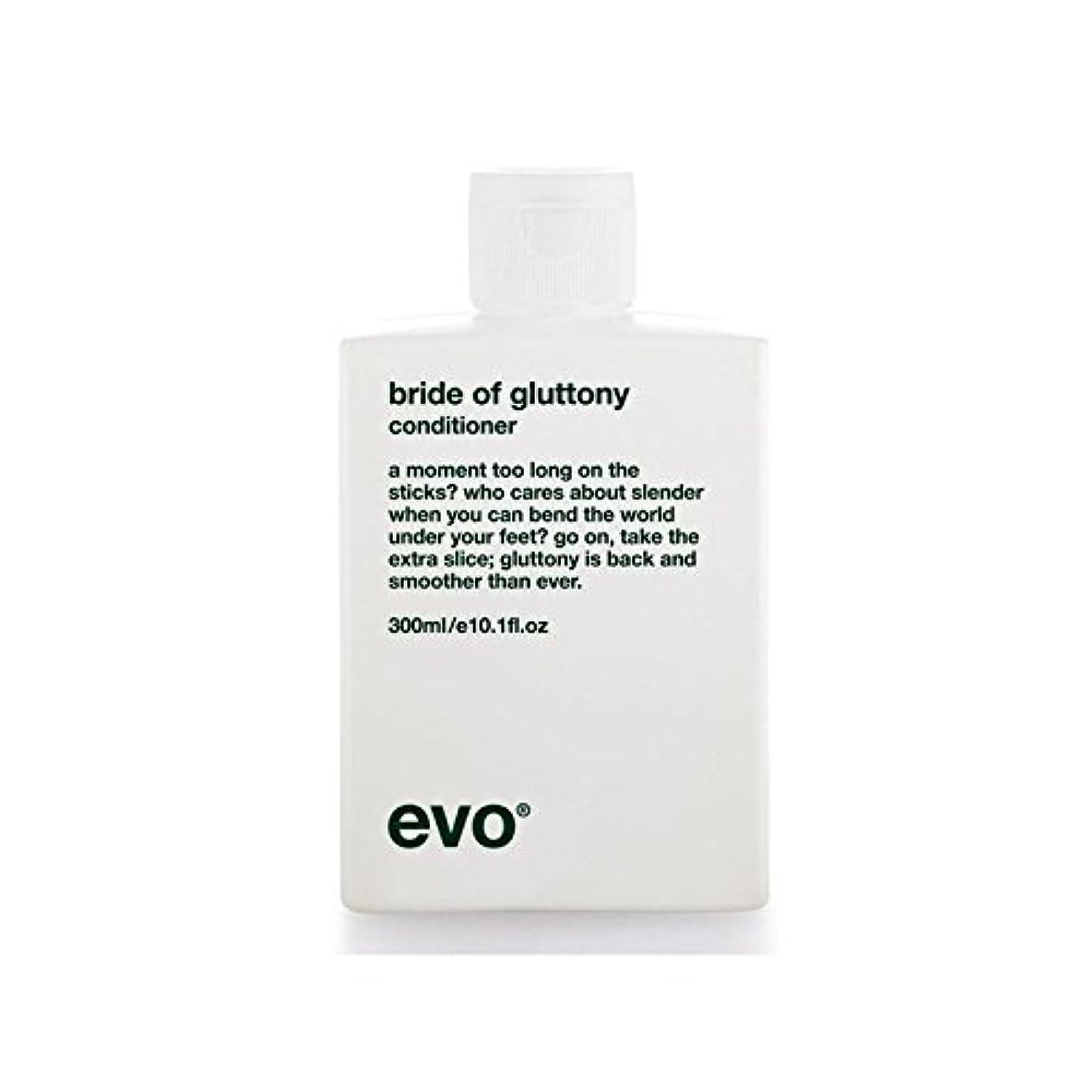 特別に収入セーブ飽食のボリュームコンディショナーのエボ花嫁 x2 - Evo Bride Of Gluttony Volume Conditioner (Pack of 2) [並行輸入品]