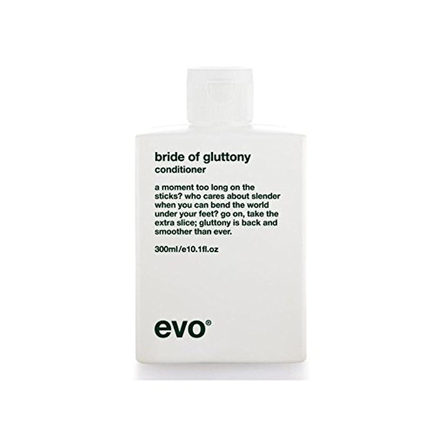 枯渇する謝罪する振り向くEvo Bride Of Gluttony Volume Conditioner (Pack of 6) - 飽食のボリュームコンディショナーのエボ花嫁 x6 [並行輸入品]