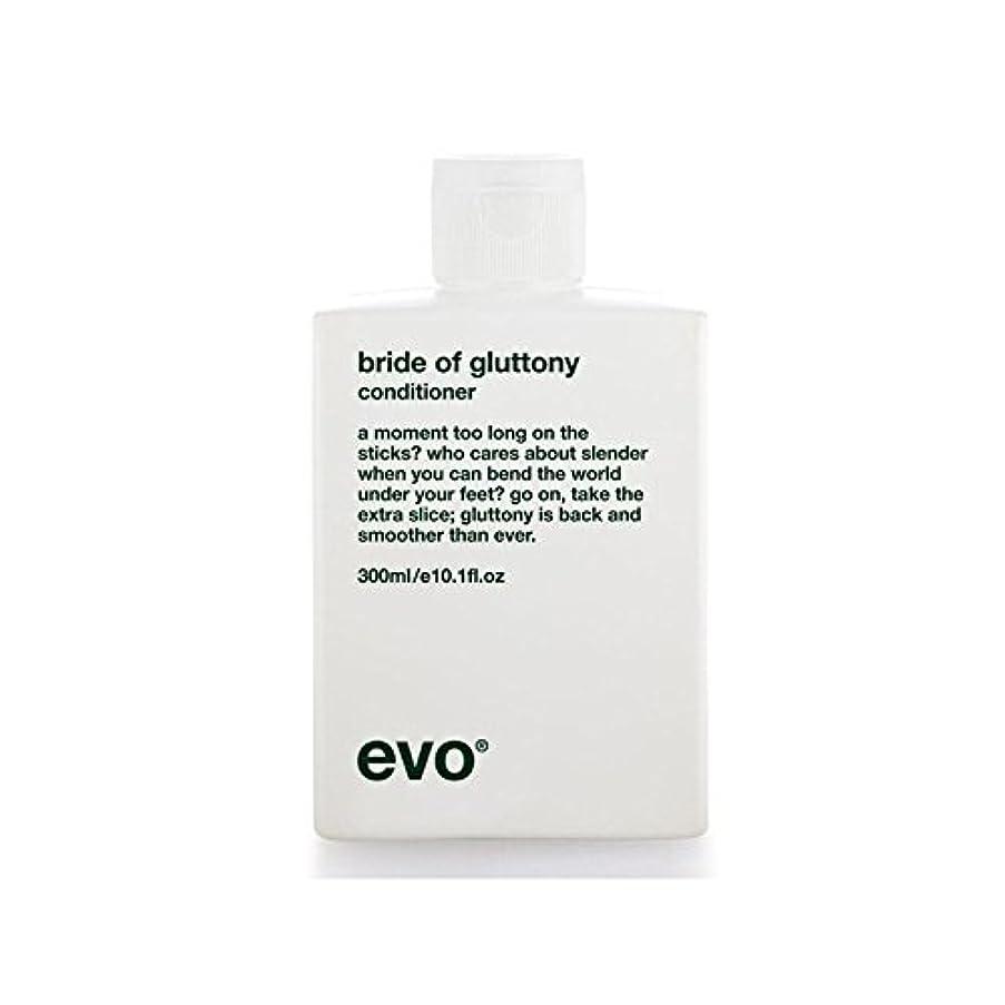 透過性ファンネルウェブスパイダー遺産飽食のボリュームコンディショナーのエボ花嫁 x2 - Evo Bride Of Gluttony Volume Conditioner (Pack of 2) [並行輸入品]