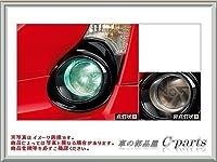 TOYOTA(トヨタ) 純正部品 AQUA アクア 【NHP10】 LEDアクセントイルミネーション 08539-52110