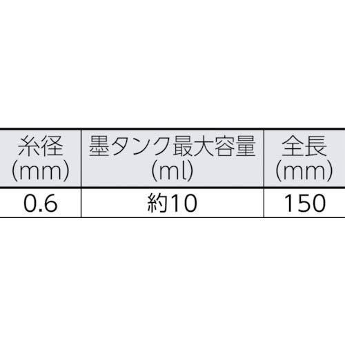 シンワ測定『ハンディ墨つぼJr.Plus自動巻(73282)』