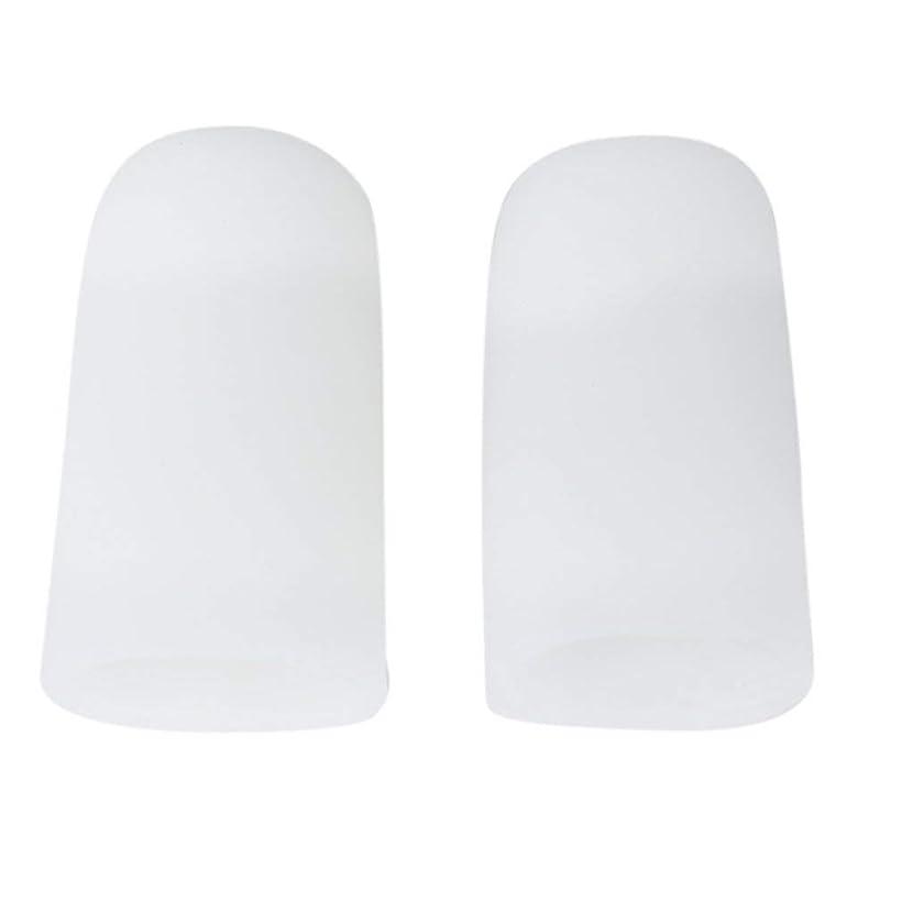 コカイン過度の無礼にTSUCIA 足指保護キャップ つま先プロテクター 足先のつめ保護キャップ シリコン (M)