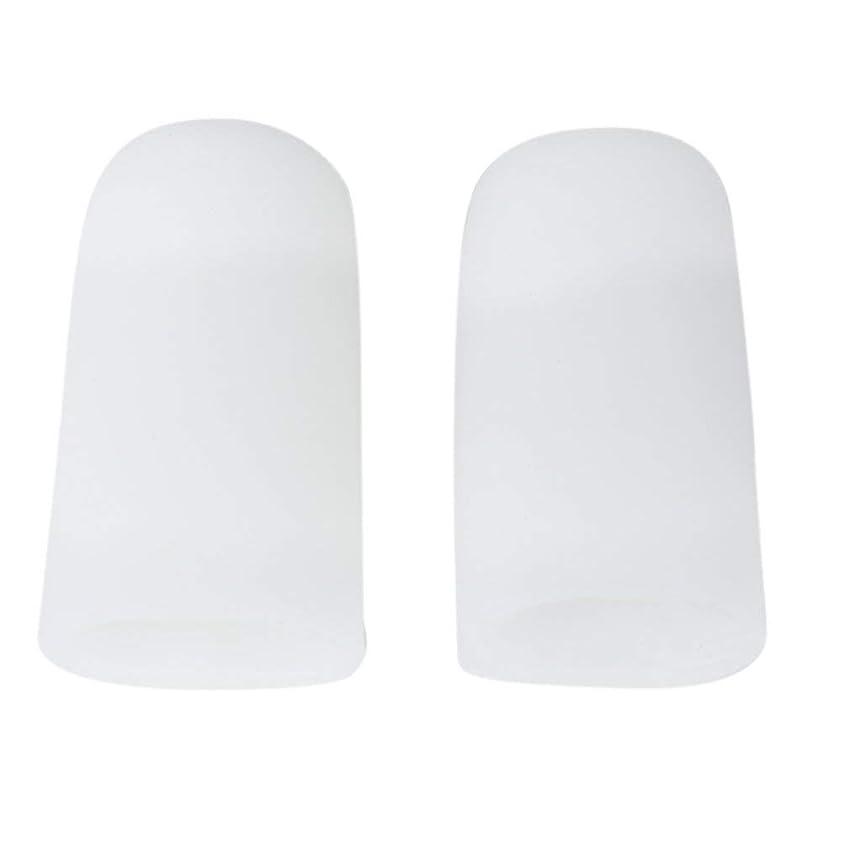 ちっちゃいママかんがいTSUCIA 足指保護キャップ つま先プロテクター 足先のつめ保護キャップ シリコン (M)