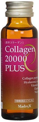 コラーゲン20000プラス(50mL×10本)