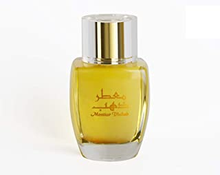 Moattar Dahab for Men & Women | Perfume Spray | Fruity, Vanilla, Musk | 100 ML | Junaid Perfumes