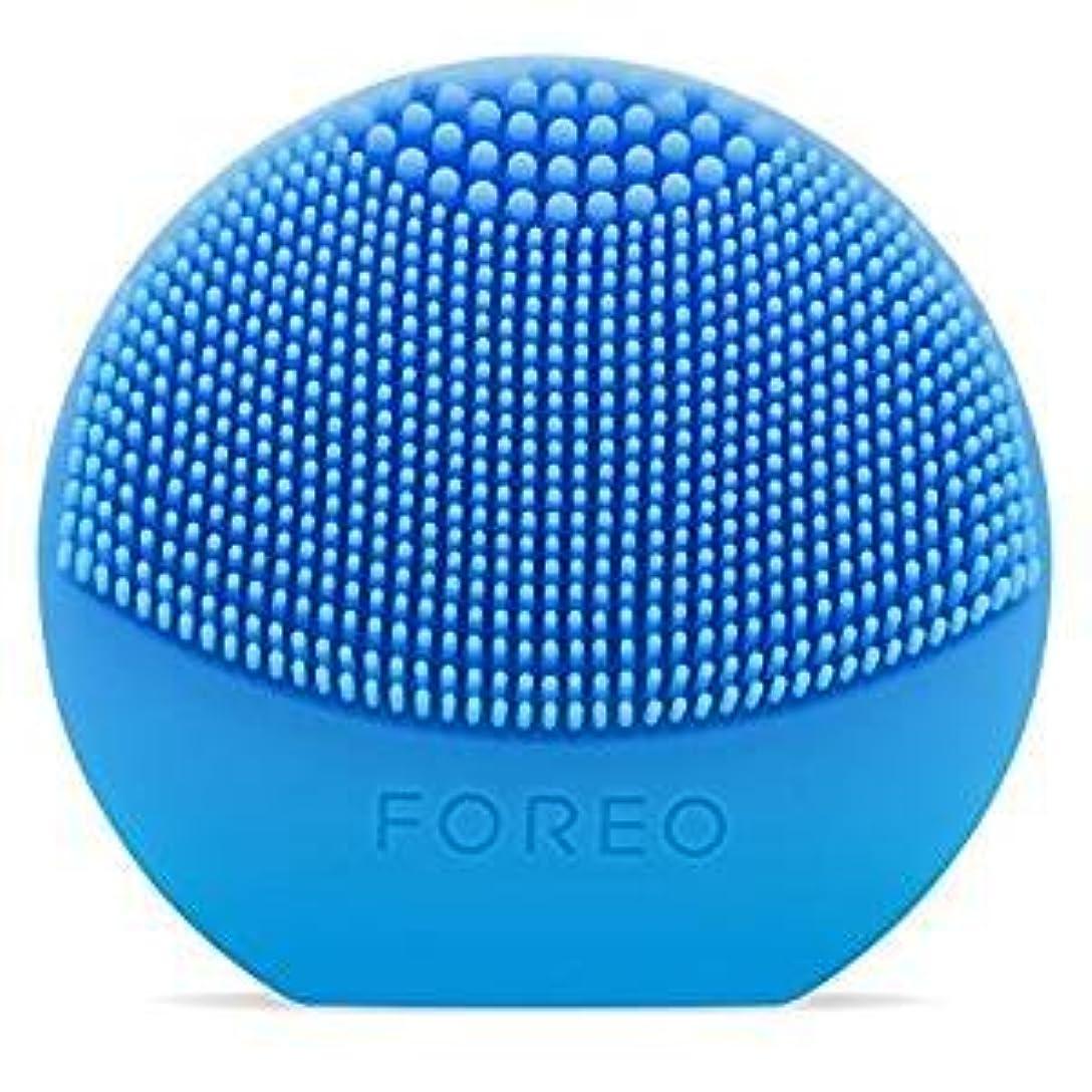 泥だらけ目覚める漂流FOREO LUNA Play Plus アクアマリン シリコーン製 音波振動 電動洗顔ブラシ 電池式