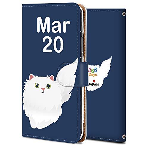 Google pixel 4a スマホケース 手帳型 カメラ穴 スタンド機能 カード収納 耐衝撃 高級PUレザー 全面保護 軽量 オリジナルなデザイン オーダーメイド 多機種対応 誕生日3月20日-猫 アニマル アニメ かわいい 11769