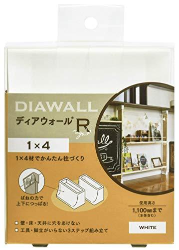 若井産業 WAKAI 1X4ディアウォール 上下パッドセット ホワイト DWS14W