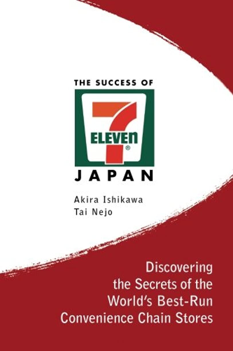 勝利したランク通り抜けるThe Success of 7-Eleven Japan: Discovering the Secrets of the World's Best-Run Convenience Chain Stores