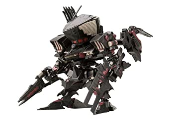 Kotobukiya  Armored Core  Rayleonard 04 Alicia Unsung D-Style Model Kit