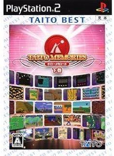 タイトーメモリーズ 下巻 TAITO BEST