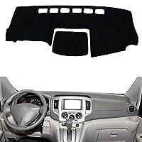 車のダッシュボードカバーマット、日産NV200 2010-2018用、カスタム滑り止めパッドインテリアアクセサリー