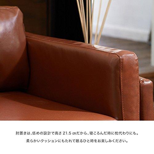 LOWYA(ロウヤ)『3人掛けソファ(F201_G1412_0010B1)』