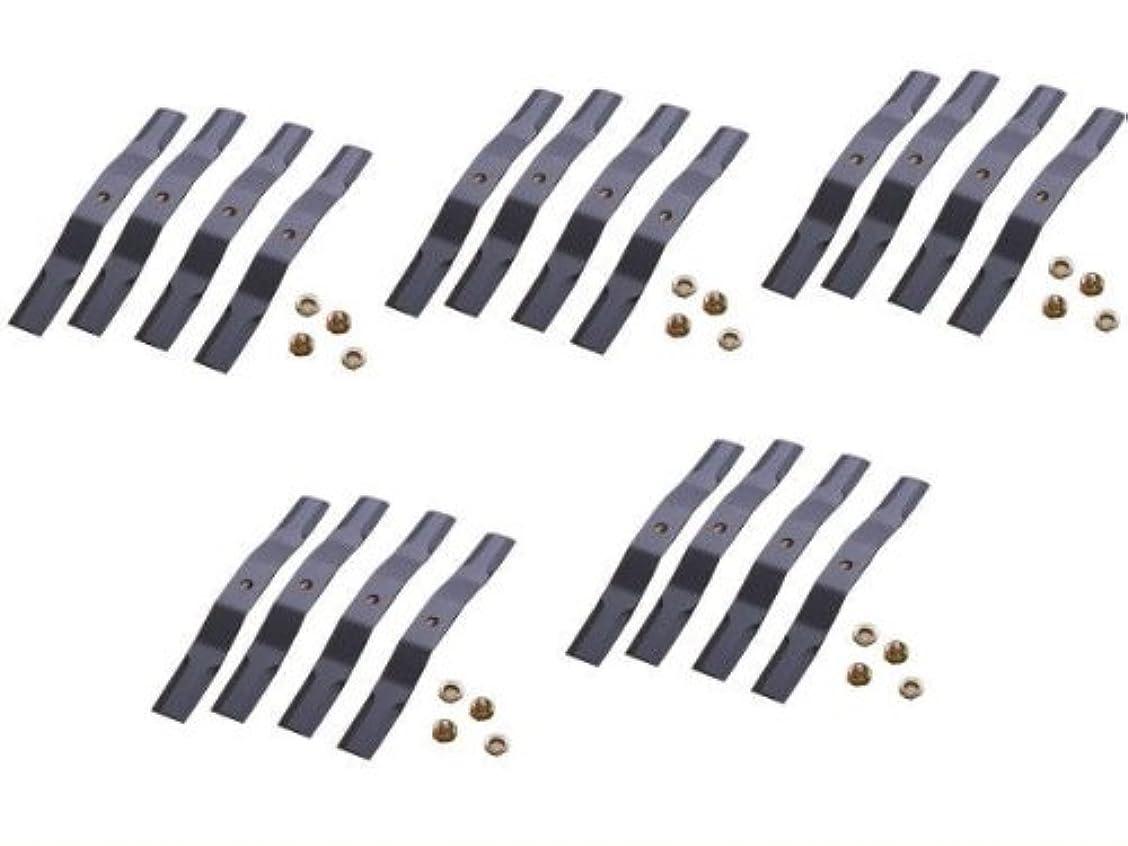 体系的に隔離無視畦草刈ブレード255ナット付 5セット20枚&取付ネジ5セット SP-50 SP-550 SP-850 スパイダーモアー 替刃