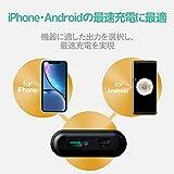 エレコム モバイルバッテリー 大容量 10050mAh 急速充電(3.0A出力) Type-C入力対応 2ポート iPhone/iPad/Android対応 ブラック DE-C14L-10050BK