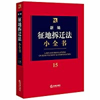 New method LAR small book .15(Chinese Edition)
