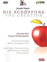 Die Schvpfung/ [DVD] [Import]