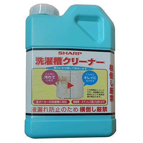 SHARP洗濯槽クリーナー 【ES-C】