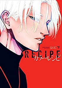 Color Recipe Edition simple Tome 2