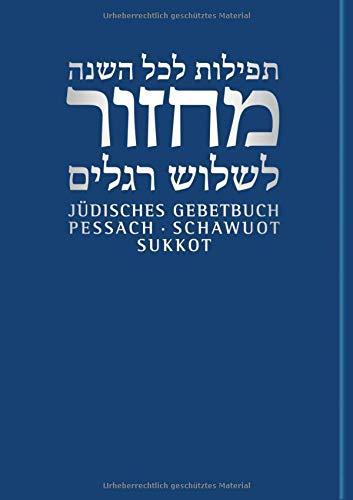 Pessach/Schawuot/Sukkot (Jüdisches Gebetbuch Hebräisch-Deutsch, Band 2)