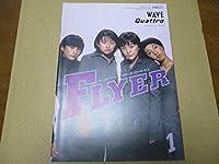 WAVE FLYER 1999 JAN No.34 貴重な冊子 表紙記事SPEED 山崎まさよし Spitz
