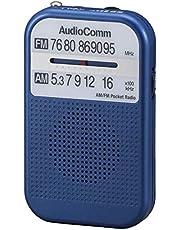 OHM AudioComm AM/FMポケットラジオ ブルー RAD-P132N-A