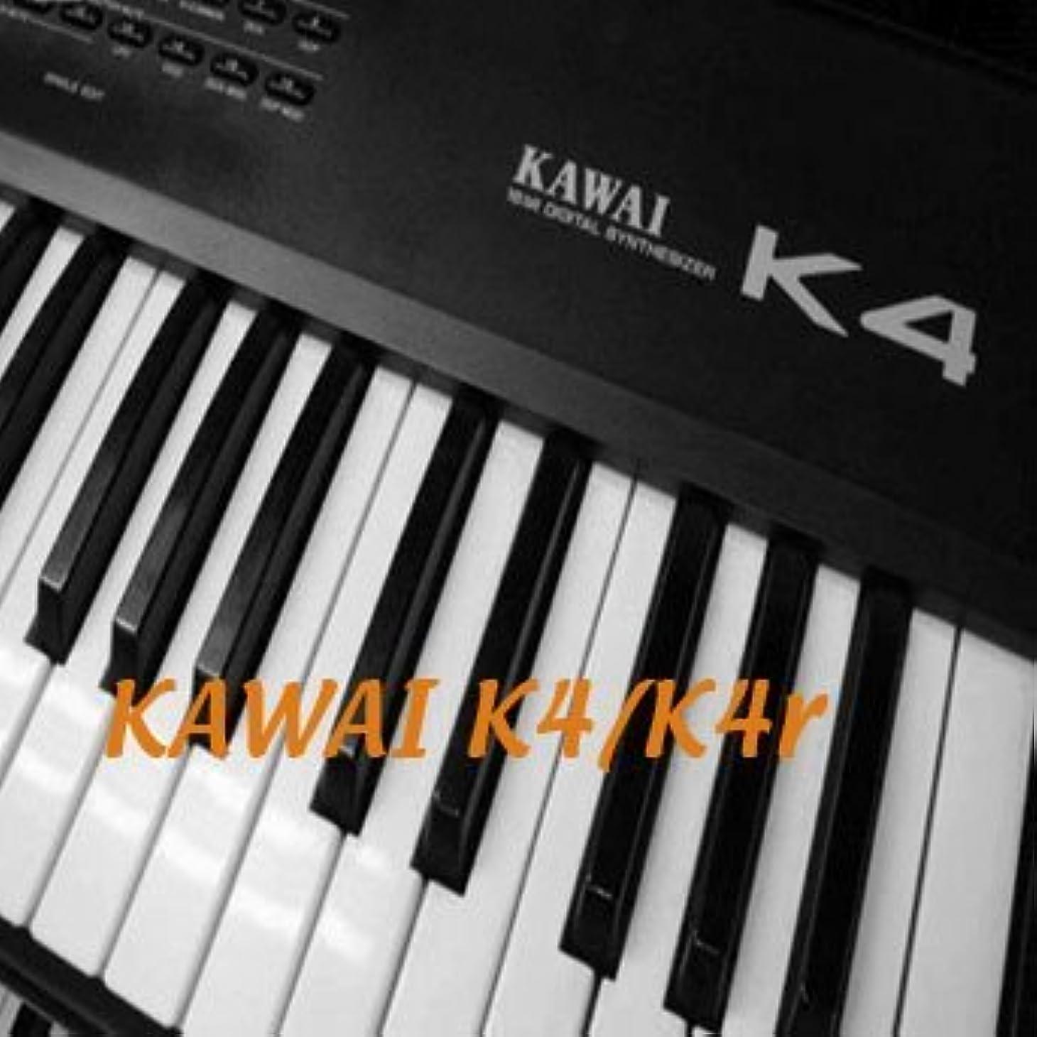 ノーブルお客様郵便番号KAWAI K4/K4r Huge Original Sound Library & Editors on CD (並行輸入)