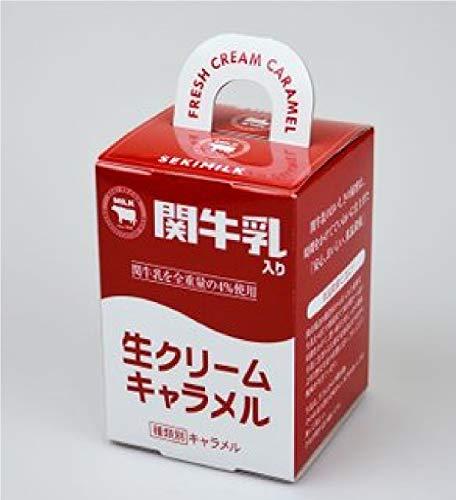 長登屋『関牛乳入り 生クリームキャラメル』